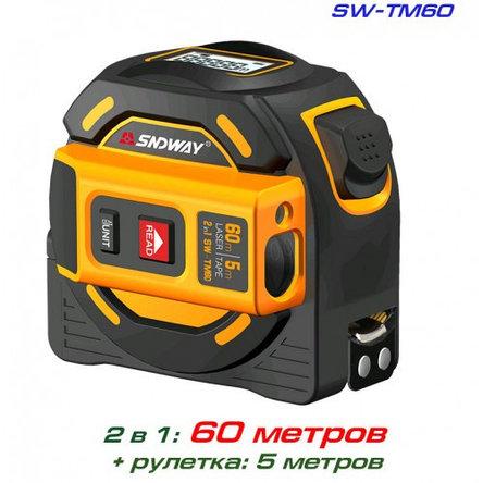 SNDWAY SW-TM60 лазерная линейка до 60 метров, + рулетка 5 м. Электронная рулетка , фото 2