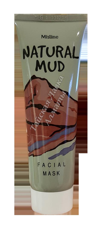 Маска для лица с Вулканической грязью Конским каштаном Женьшенем
