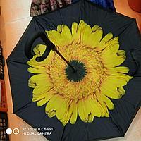 Зонт-наоборот, подсолнух