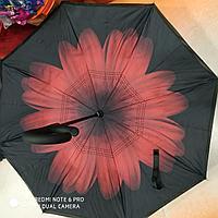 Зонт-наоборот, красный цветок