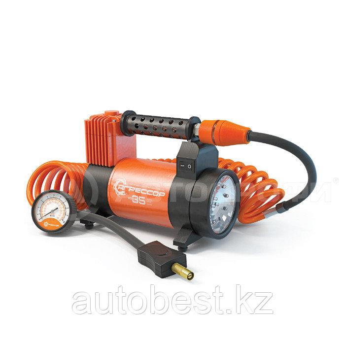 Автомобильный компрессор воздушный АГРЕССОР, 35 л./мин., 12V/14A, 180W, 10 Атм.,