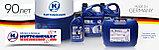 Моторное масло Kuttenkeuler S-Tronic Plus 5w30 5L, фото 2