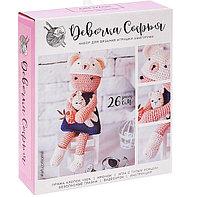 """Набор для вязания игрушки амигуруми """"Девочка Софья"""""""