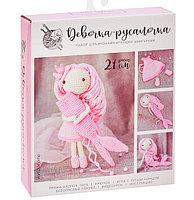 "Набор для вязания игрушки амигуруми ""Девочка- русалочка"""