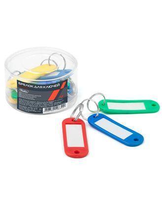 """Брелоки пластиковые для ключей """"Hatber"""" 21х60мм, цветные, 12шт в пластиковом боксе"""