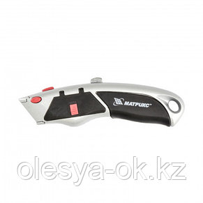 Нож 19 мм, выдвижное трапециевидное лезвие. MATRIX 78924, фото 3