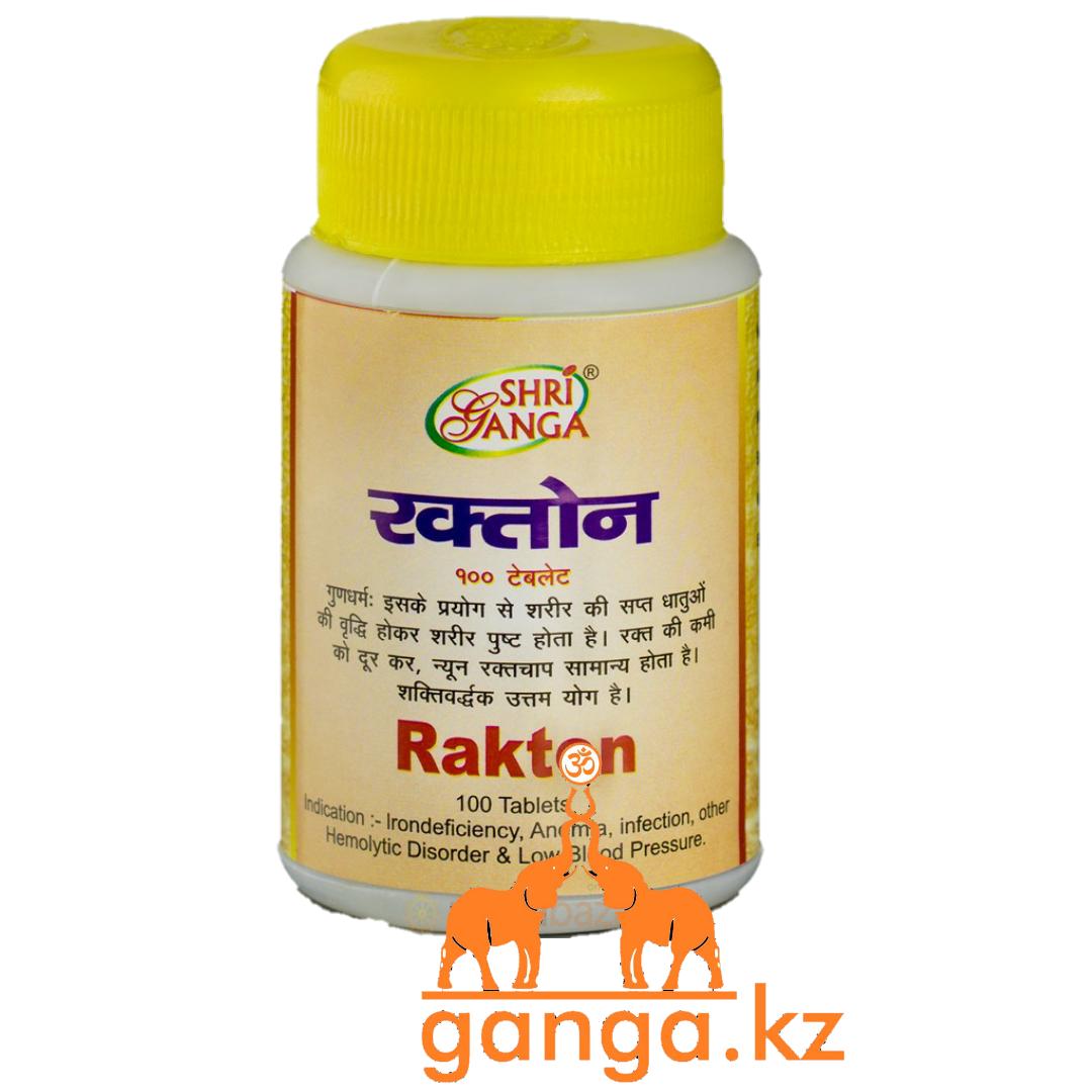 Рактон при Анемии (Rakton SHRI GANGA), 100 таб.