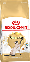 Сухой корм для сиамских кошек Royal Canin Siamese 38