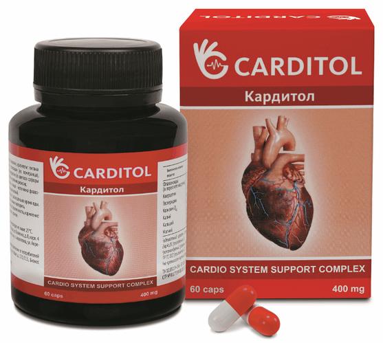 Кардитол препарат для сердца