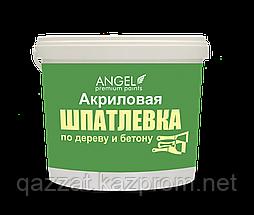 """Шпатлевка Акриловая ''Angel""""  0,7 кг"""