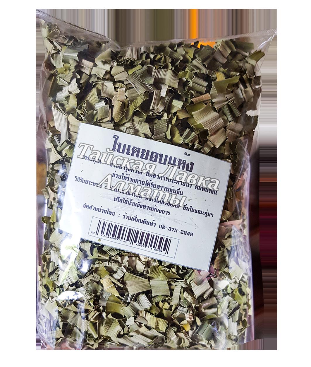 Чай успокоительный, иммунный, антиспазматический Пандан