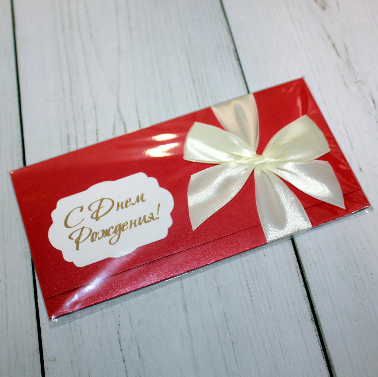 Открытка подарочная