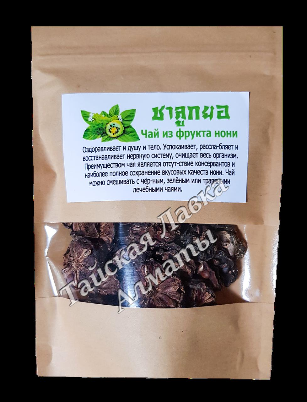 Чай Нони эликсир здоровья от множества заболеваний