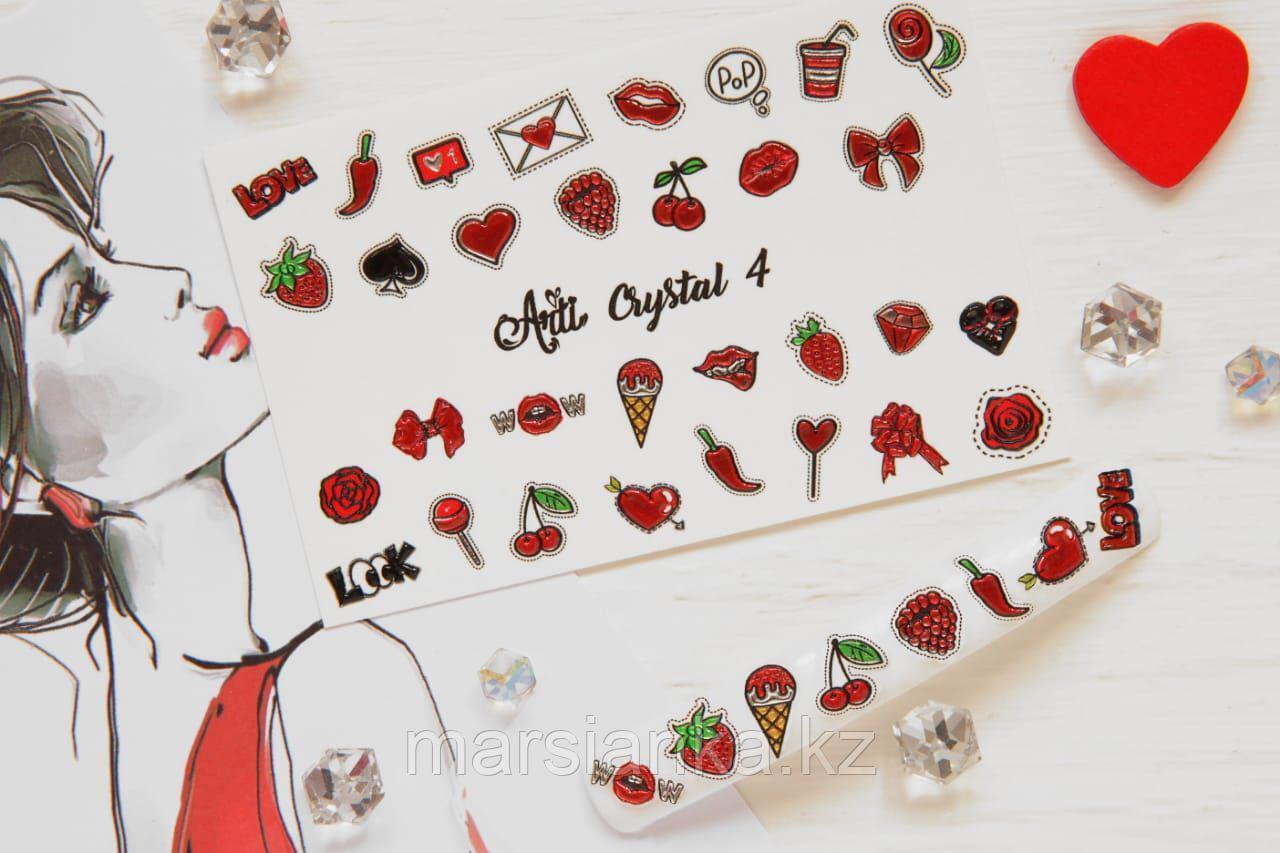Слайдер дизайн ArtiForYou Crystal #4