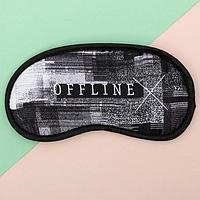 Маска для сна гелевая Offline