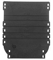 Торцевая заглушка универсальная для лотка водоотводного Gidrolica Standart/Standart Plus DN100, пластиковая