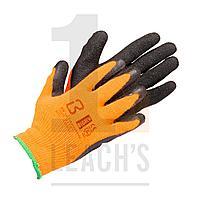 BIG BEN Scaffolders Thermal Winter Gloves / BIG BEN Зимние термальне монтажные перчатки