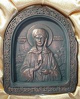 """Икона """"Святая Матрона"""" из камня Шунгит  , фото 1"""