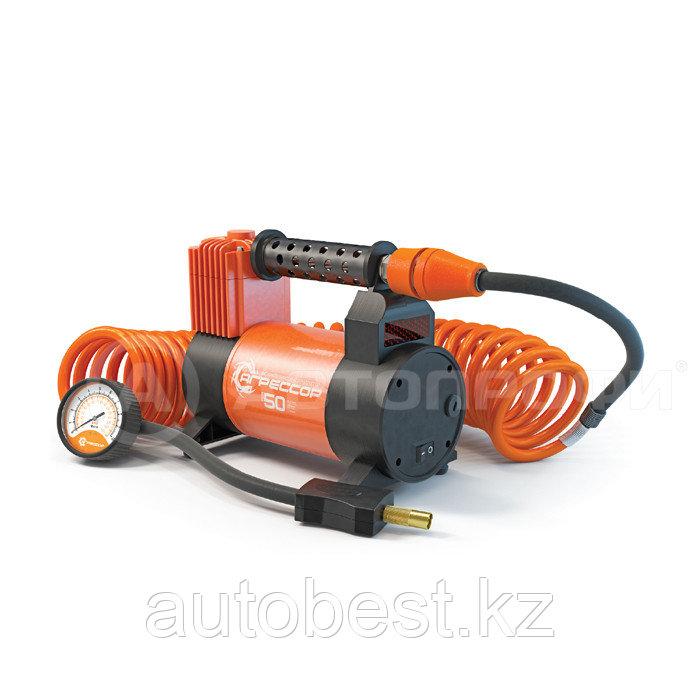 Автомобильный компрессор АГРЕССОР 50 l/min 3 года гарантии