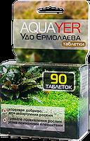 "AQUAYER ""Удо Ермолаева Таблетки"", 90 шт"