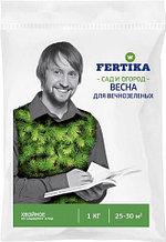 Удобрение для хвойных деревьев Fertika
