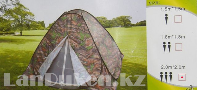 Палатка автомат 200* 200* 130 см - фото 2