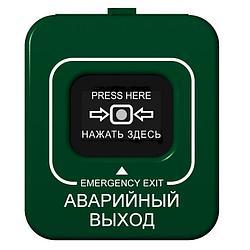 ИОПР 513/101-1 Извещатель охранный зеленого цвета