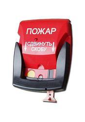 ИОП502-7 Сибирский Арсенал извещатель