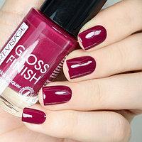 ART-VISAGE Лак для ногтей  GLOSS FINISH 120 лесные ягоды