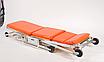 Каталка для АСМП Медтехника YDC-3D, фото 2