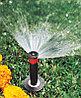 Статический дождеватель Hunter Pros-Spray 04 (без форсунки!)