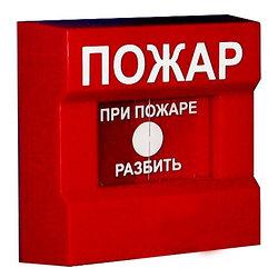 ИПР-513-3А Bolid извещатель