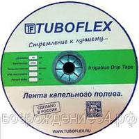 Капельная лента TUBOFLEX 8 милс шаг 15 см расход 1.6л (1800 м в рулоне) 8mils 15см 0.75 1.0 1.6 и 2 л\ч 2000м
