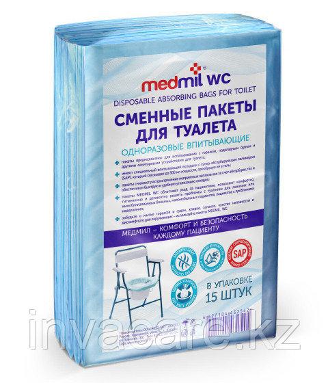 Сменные пакеты для кроватей с туалетом, 15 шт