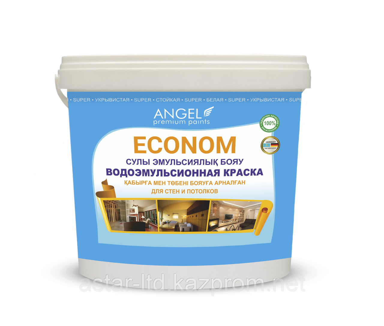 """Водоэмульсионная краска  """"Angel"""" Econom 3,5 кг"""