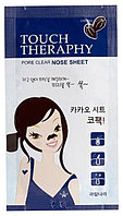 Пластырь от черных точек Welcos Touch Therapy Pore Clear Nose Sheet