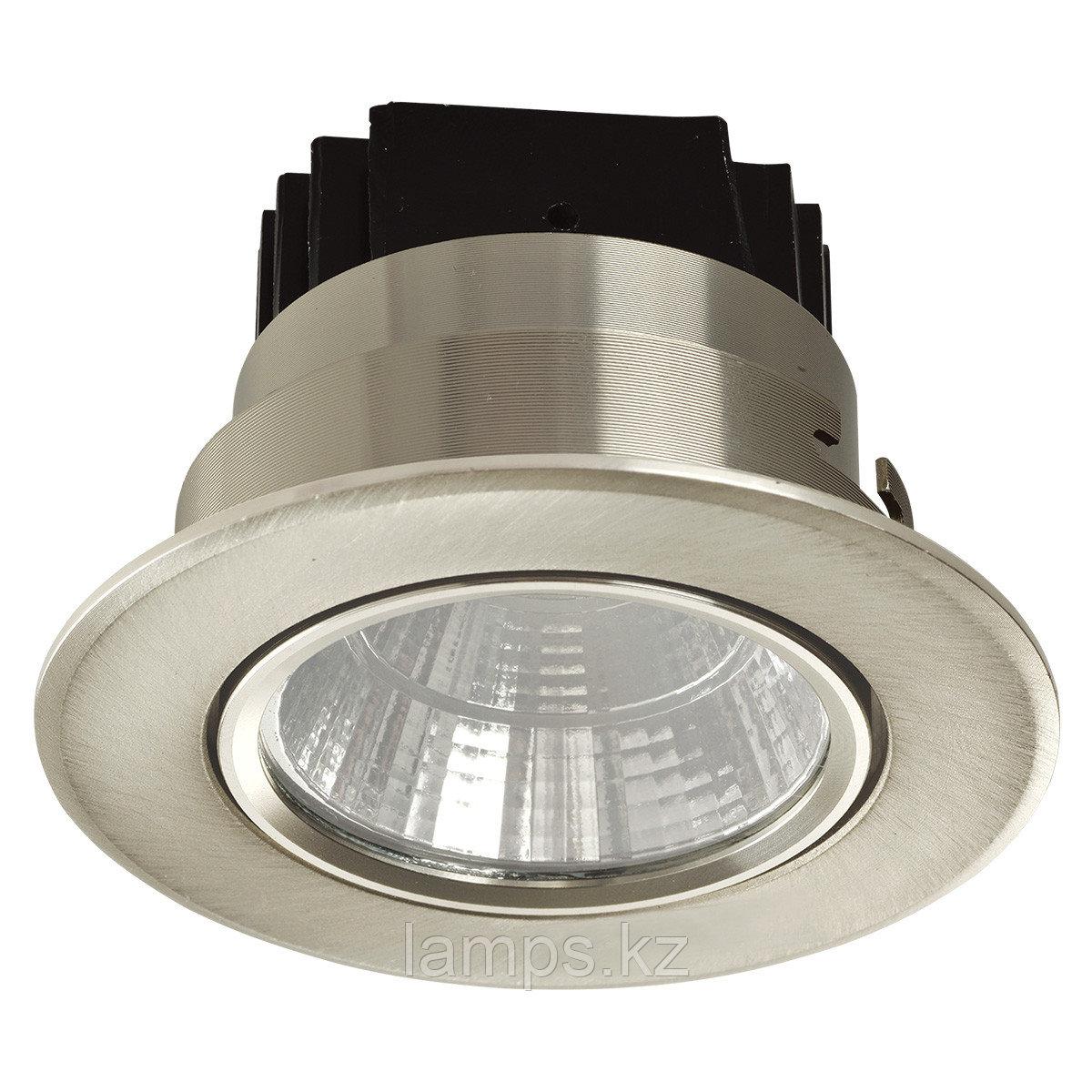 Спот встраиваемый светодиодный LED COB 02 5W CHROME