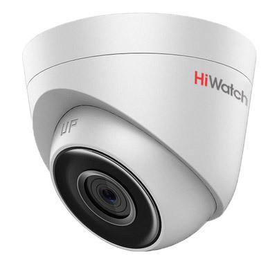 DS-I41N HiWatch  Купольная внутренняя камера