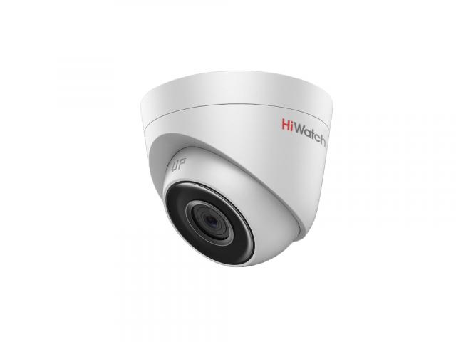 DS-I453 HiWatch  Купольная внутренняя камера