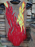 Купальник гимнастический для выступлений Пламя 28 размер на рост 110 - 116, фото 1