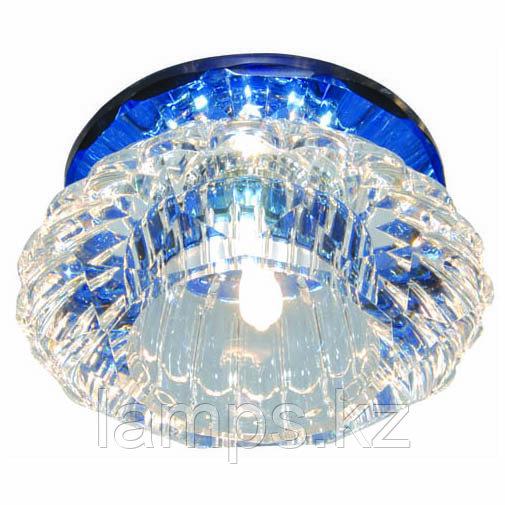Спот встраиваемый светодиодный LN 0216 Blue G9