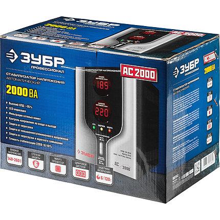 Стабилизатор напряжения 2000 ВА, 140-260 В, 8%, ЗУБР АС 2000, фото 2