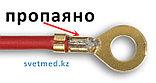 Провод токоведущий (щуп) №2-1, фото 2