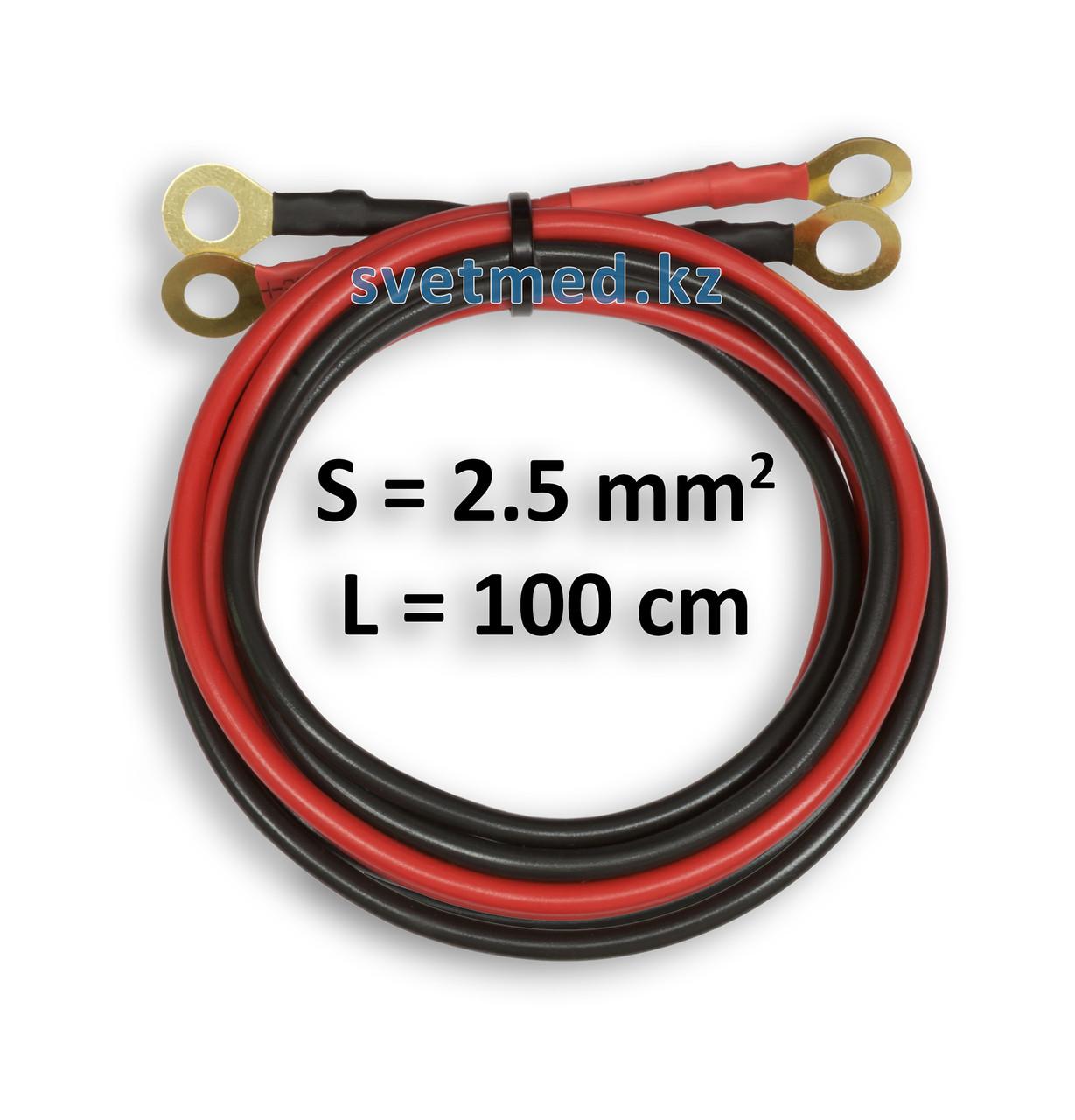 Провод токоведущий (щуп) №2-1