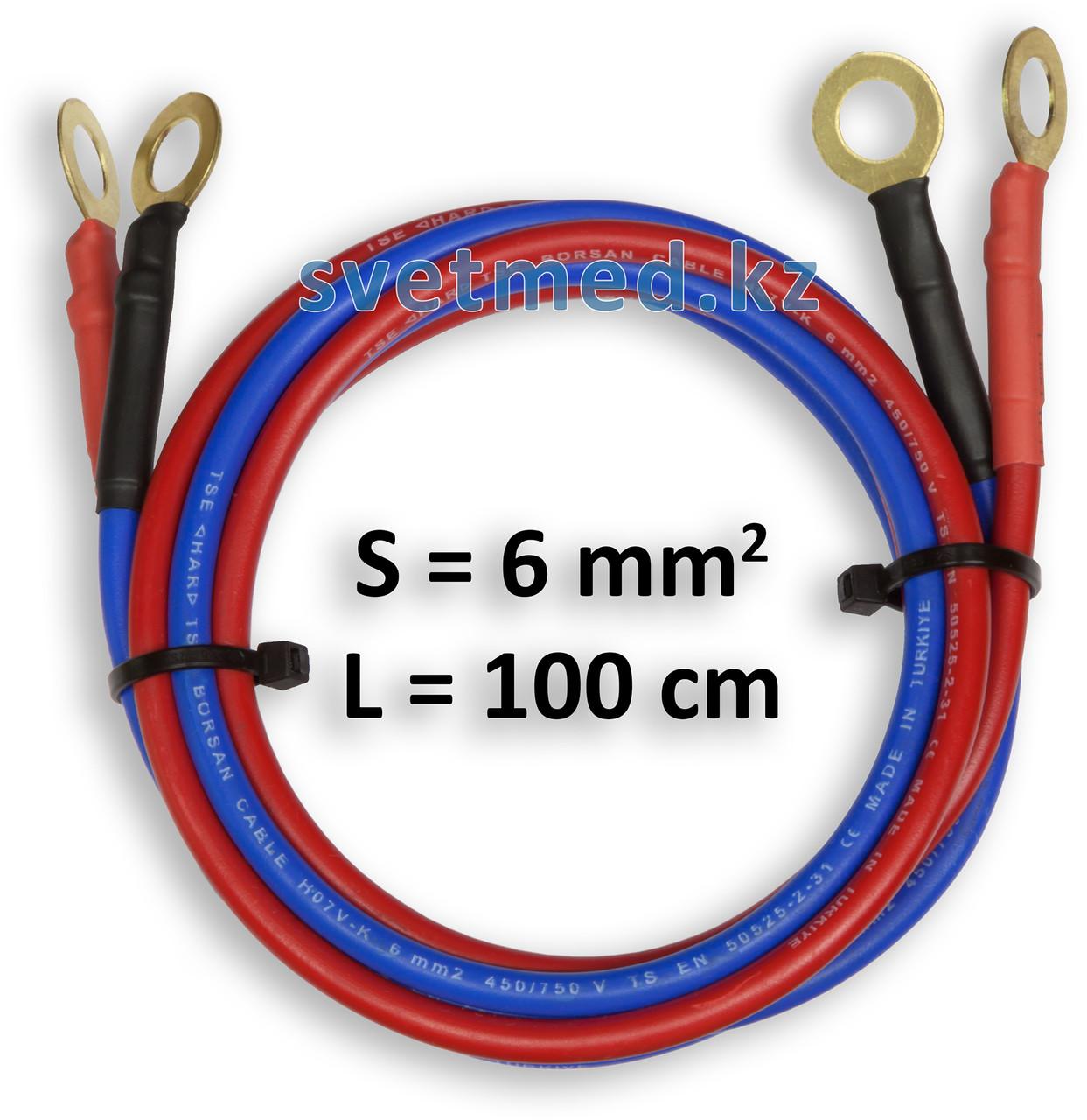 Провод токоведущий (щуп) №5-1