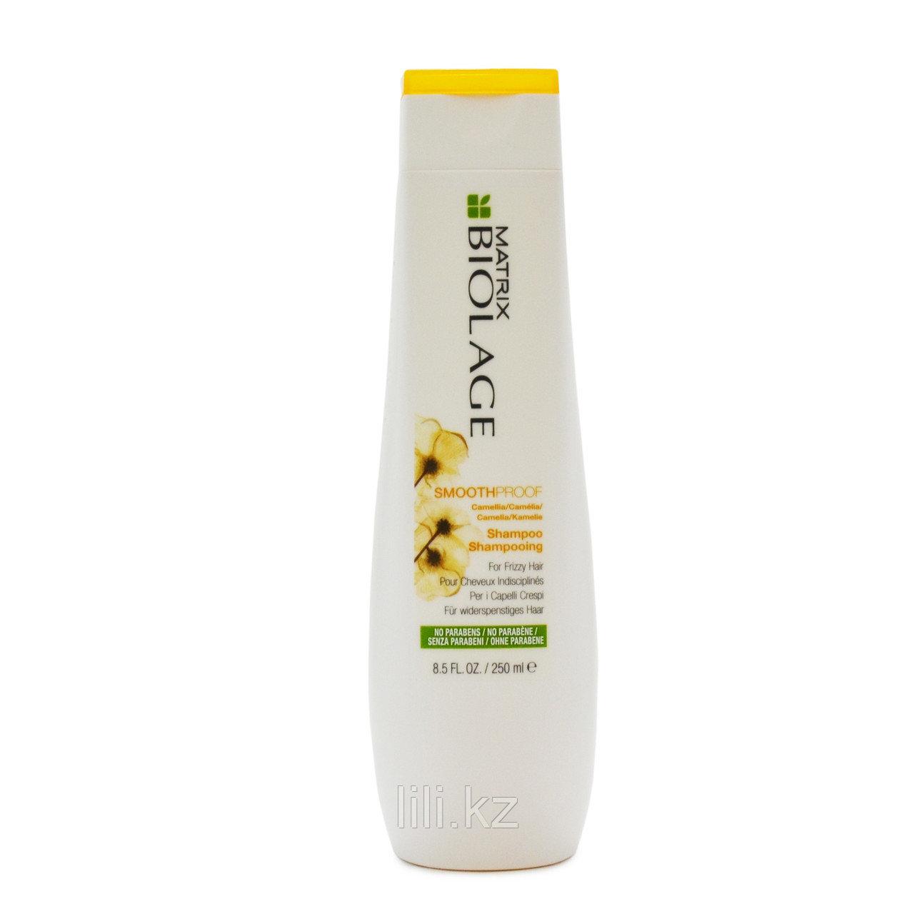 Шампунь для непослушных, вьющихся волос с экстрактом камелии Matrix Biolage Smoothproof Shampoo 250 мл.