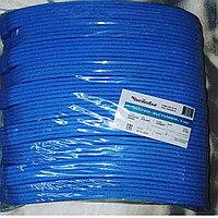 Тапочки Вьетнамки 25 пар синие