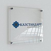 Таблички из оргстекла на стеклодержателях