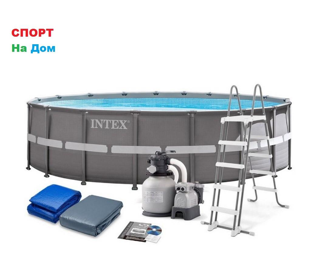 Каркасный бассейн Intex 26340 (732 х 132 см, на 47241 литров) доставка