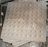 Плитка чугунная квадратная, фото 2